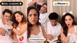 Cutest Couple ???? Sanket Bhosale and Sugandha Mishra Back to back very funny videos