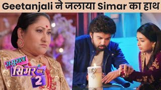 Sasural Simar Ka 2 Update   Geetanjali Devi Ne Ki Hadd Paar, Simar Ka Haath Jala Diya