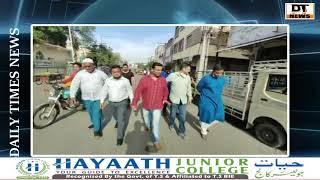 #AIMIM Supremo Ki Hidayat Par Dr Khaja Ahmed Khan Ka #Charminar Constituency Mai Daura Kiya #Awam