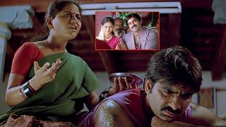Krack Malayalam Movie Scenes | Ravi Teja Takes Class To Ravi Teja | Ravi Teja Gets Emotional