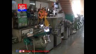 રાઠોડ મશીન ટૂલ્સ તિરુપતિ બ્રાન્ડને ૪૩ વર્ષ પૂર્ણ થતા ખાસ મુલાકાત