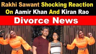 Amir Khan ਤੇ Kiran Rao ਦੇ ਤਲਾਕ ਤੋਂ ਬਾਅਦ Rakhi Sawant ਨੇ ਕੀਤਾ Dance   ਵੇਖੋ ਨਖਰੇ