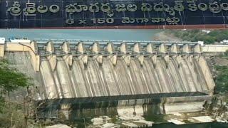 Srisailam Dam Hydroelectric Power Plant | hydel power generation | social media live