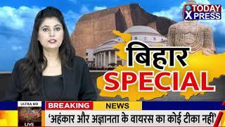 BIHAR NEWS LIVE|| KATIHAR|| पुल के नीचे अज्ञात युवती का शव बरामद||