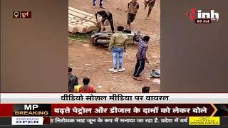 Chhattisgarh News    Durg में सौ रुपए के नोट और पापड़ तलने को लेकर विवाद, दो युवकों में चली लाठियां