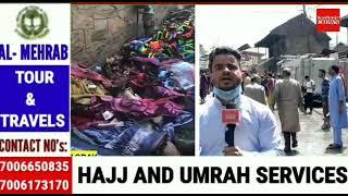 Several Shops Gutted In Massive Blaze In Anantnag's Aishmuqam