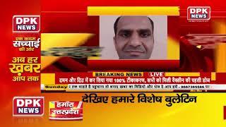 Ganv Shahr की खबरे | Superfast News Bulletin | | Gaon Shahar Khabar evening | Headlines | 04 July