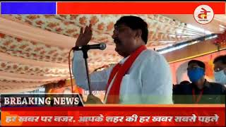 बेड़िया  मिर्च मंडी का नाम नन्दकुमार सिंह चौहान के नाम पर होगा - कृषि मंत्री  कमल पटेल |teznews.com