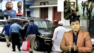 Hyderabad Se 2 Terrorist Hue Giraftaar | Lashkar-e-taiba | Darbhanga Blast | SACH NEWS |