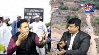 Waqf Land Ko Lekar Discussion | Qavi Abbasi | Mohd Sharfuddin | At Sach News Studio | SACH NEWS |