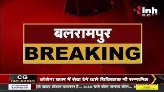 Chhattisgarh News || Balrampur में जेल से छूटकर आया नक्सली ने की मारपीट
