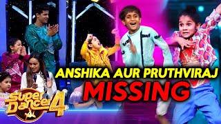 Super Dancer 4 Ke NEW Promo Me Nahi Dikhe Anshika Aur Pruthviraj, Janiye Kyon? Kya Hua?