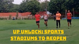 UP Unlock: Sports Stadiums To Reopen From Today | Catch News