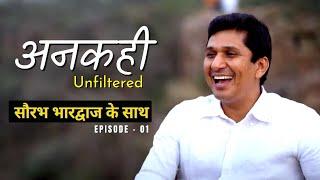 अनकही-Unfiltered Ft. AAP MLA Saurabh Bharadwaj in conversation with Shaleen | Episode 1