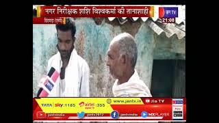 Chhindwara MP News   नगर निरीक्षक शशि विश्वकर्मा की तानाशाही