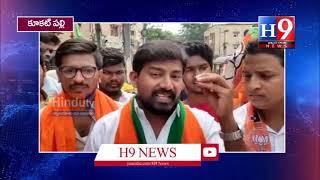 'తెలంగాణ ప్రభుత్వ దిష్టి బొమ్మను దహనం చేసి నిరసన కార్యక్రమం//H9NEWS