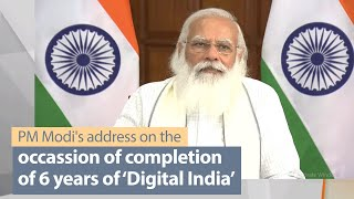 PM Modi's address on the occassion of completion of 6 years of 'Digital India' | PMO