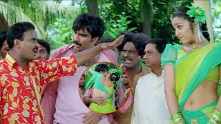 Krack Malayalam Movie Scenes | Venu Madhav Hilarious Comedy With Charmee | Ravi Teja