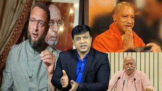 Hindustan Ki Siyasat Par Ek Nazar   Kya Ho Raha Hain   Aur Kya Hoga ?   SACH NEWS  