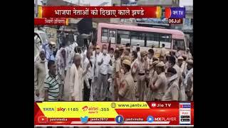 Haryana Bhiwani News | किसानों ने किया विरोध प्रदर्शन किया