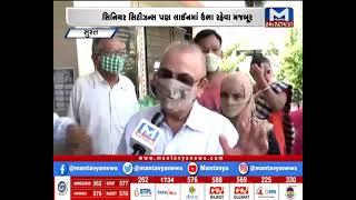 સુરતમાં વેકસીન માટે હેલ્થ સેન્ટરો પર બબાલ | Surat | Covid Vaccination