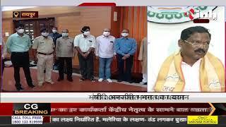 Syama Prasad Mukherjee Jayanti    Vidhan Sabha Speaker Dr. Charan Das Mahant ने दी श्रद्धांजलि, बोले