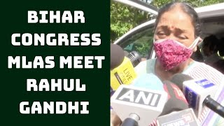 Bihar Congress MLAs Meet Rahul Gandhi In Delhi | Catch News