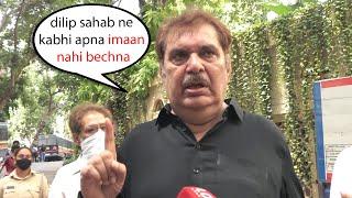 Dilip Sahab ne kabhi shampoo nahi becha kabhi tel nahi becha   Raza Murad Reveals Dilip Kumar life