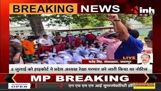 Madhya Pradesh News    Nurse हड़ताल मामले में High Court में आज होगी सुनवाई