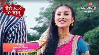 Barrister Babu Update | Bondita Ne Badla Bhes, Vaijanti Bankar Mili Anirudh Se