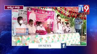 జాతీయ కుత్రిమ గర్భధారణ , మేలుజాతి దూడల ప్రదర్శన//H9NEWS