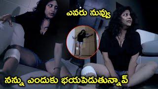 నన్ను ఎందుకు భయపెడుతున్నావ్ | Supriya Aysola Movie Scenes | Dhanraj | Bhavani HD Movies
