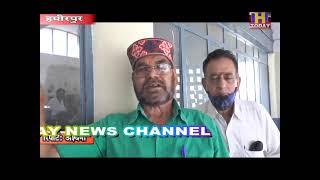 hrtc hamirpur परिवहन सेवानिवृत कर्मचारी कल्याण मंच ने सरकार को चेताया