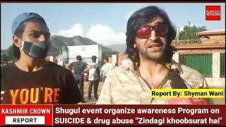 "Shugul event organize awareness Program on SUICIDE & drug abuse ""Zindagi khoobsurat hai"""
