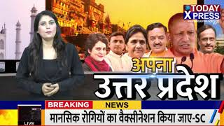 Up News Live||Sena Bharti Rally 2021||Indian Army Job|Demand for Age Limit in Army Recruitment Rally