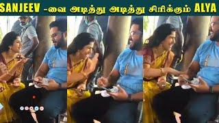 ????Video : Sanjeev செய்த சேட்டை Shooting Spot - ல் SANJEEV - வை அடித்த ALYA MANASA | Raja Rani 2