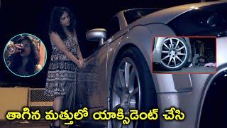 తాగిన మత్తులో యాక్సిడెంట్ చేసి | Supriya Aysola Movie Scenes | Dhanraj | Bhavani HD Movies