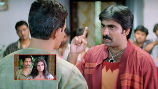 Krack Malayalam Movie Scenes | Atul Kulkarni Comes To Ravi Teja House For Marriage With Daisy