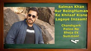 Salman Khan Aur Unki BeingHuman Ke Khilaf Chandigarh Ke Ek Vyapari Ne Lagaya Aarop,Chandigarh Police