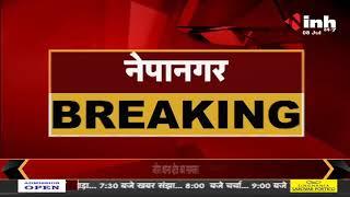 Madhya Pradesh News || Nepanagar, बाढ़ में फसे 2 बच्चे आधार नदी में अचानक आई बाढ़