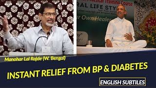 NLS diet Cured my Diabetes and BP- Used to take 2 types of Medicines: Manohar Lal: English Subtitles