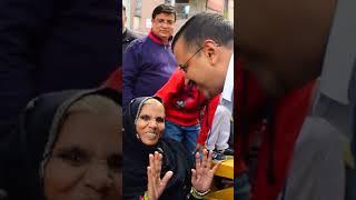 जनता का CM - Arvind Kejriwal