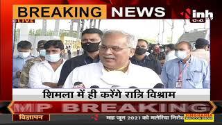 Chhattisgarh Chief Minister Bhupesh Baghel का हिमाचल दौरा, मीडिया से की बातचीत