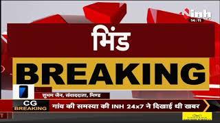 Madhya Pradesh News || Bhind में ग्रामीणों ने बिजली विभाग की टीम पर किया हमला