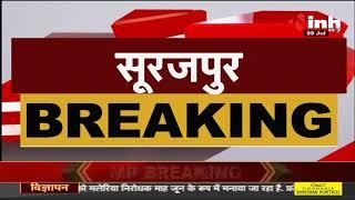 Chhattisgarh News    Surajpur में रेत भंडारण की जांच करने गये खनिज अधिकारी पर हमला, की मारपीट
