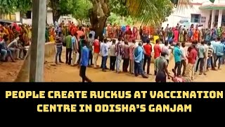 People Create Ruckus At Vaccination Centre In Odisha's Ganjam | Catch News
