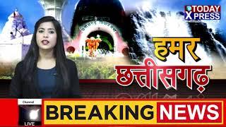 Chhattisgarh News Live|| बालोद में भाजयूमों ने किया वृक्षारोपण|| RAIPUR NEWS||  BHUPESH BAGHEL||