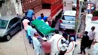 Maiyat Lejate Waqt 4 Choron Ne Ki Cell Phones Ki Chori | Ek Aur Sharamnaak Waqia | Hyderabad |