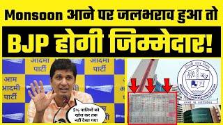 Monsoon आने पर Delhi में जलभराव हुआ तो BJP होगी ज़िम्मेदार! - Saurabh Bharadwaj