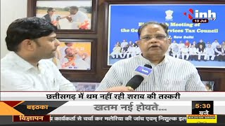 Chhattisgarh Former Minister Amar Agrawal Special Interview with INH 24x7